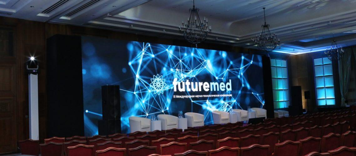 Компания greatex.pro обеспечивала техническое сопровождение третьей тематической научно-технологической конференции в Санкт-Петербурге - Fururemed.