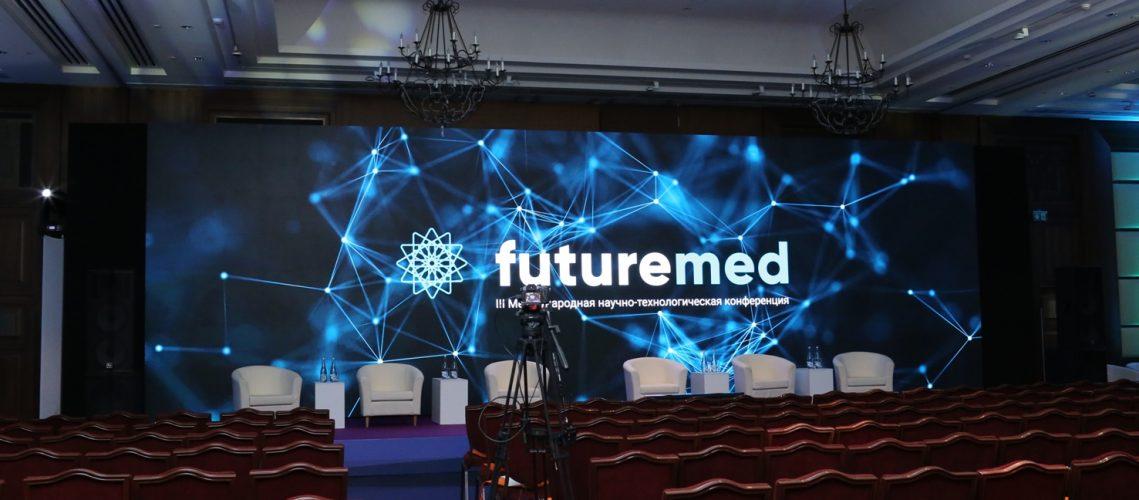 Санкт-Петербург. Fururemed - третья тематическая международная научно-технологическая конференция. Техническое сопровождение: сцена, экран, свето- и звуковое оборудование