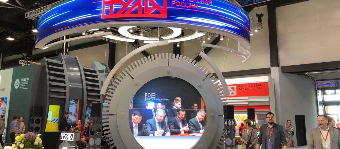 Наши технические специалисты обеспечивали аренду и техническое сопровождение при проведении мероприятия - Санкт-Петербургского международного экономического форума 2019. Консультации