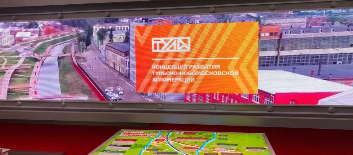 Аренда большого светодиодного экрана для проведения Санкт-Петербургского международного экономического форума 2019, большой сенсорный светодиодный терминал. Техническое обеспечение мероприятия