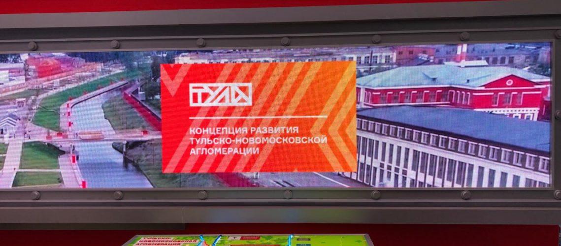 СПБМЭФ 2019. Аренда большого светодиодного экрана. Тульская область. Техническое обеспечение в проведении мероприятия. Санкт-Петербург.